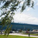 Аэропорт Домодедово сертифицирован для подготовки специалистов по авиационной безопасности