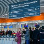"""""""Астерос"""" помогла аэропорту Уфы улучшить систему безопасности"""