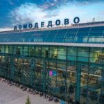 Домодедово внедрит автоматизированную систему распознавания лиц