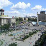 Как подготовиться к поездке в Киев