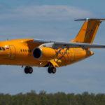 МАК назвал причину крушения Ан-148 в Подмосковье