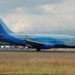 На Кубе произошла авиакатастрофа с участием Boeing 737