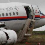 На SSJ 100 рекомендовали доработать аварийные трапы