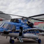 Опытный вертолет Ми-171А2 совершил жесткую посадку