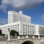 Правительство РФ одобрило создание аналога МАК в ЕАЭС