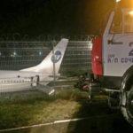 """Самолет авиакомпании """"ЮТэйр""""  выкатился за пределы ВПП в аэропорту Сочи"""