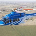 Сильная вибрация вызвала катастрофу прототипа Bell-525