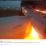 У сингапурского Boeing 777 загорелся двигатель