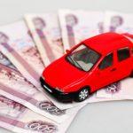 В 2014 году изменится порядок расчета транспортного налога