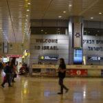 В аэропорту Тель-Авива открыли центр защиты от кибератак