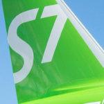 В Германии погибла совладелица S7 Airlines Наталия Филёва