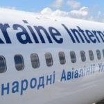 """В Иране разбился самолет """"Международных авиалиний Украины"""""""